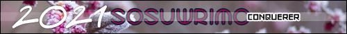 [Image: SoSuWriMo2021_winner.jpg]